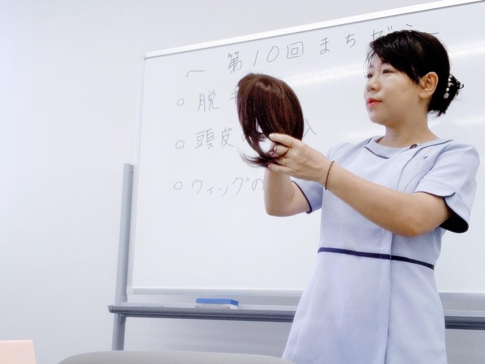 NOWSARA眞子桂子